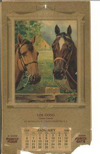 NVMA 1929-11 Lim Gong
