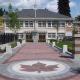 Community History Centre, 2006. Photo: NVMA 1054872