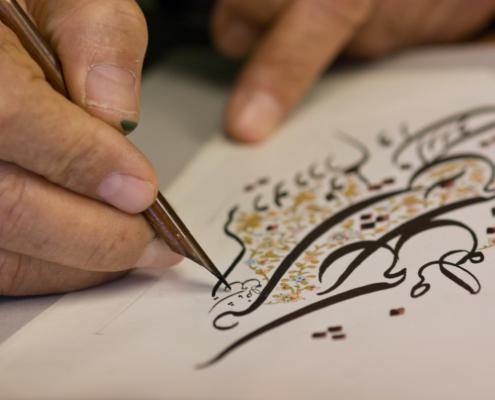 Iranian calligraphy by Yadollah Kaboli. Photo: Felice Jolliffe, 2014.